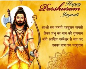 Happy Parshuram Jayanti Picture & Images
