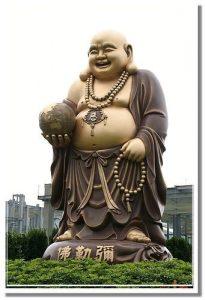 Laughing Gautama Buddha Pictures