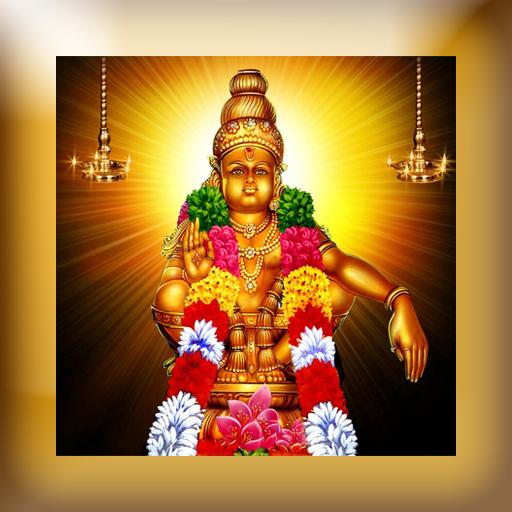 best lord ayyappa images ayyappa swamy photos free wallpaper ayyappa swamy photos free wallpaper