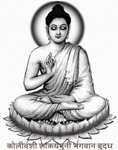 Lord Buddha Photos Black and White