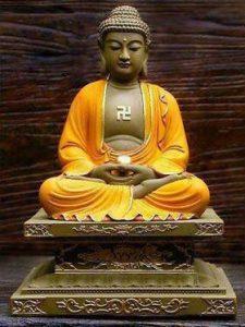Meditation Photo BY Bhagwan Gautam Buddha