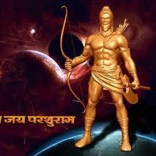 Parshuram Images HD Download