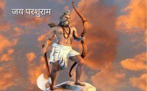 Parshuram Jayanti Pic