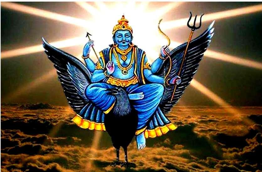 Hinduo Ke Bhagwan Shani Dev Images & Download Shani Dev Wallpaper & Photos